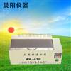 晨陽儀器HH-420數顯恒溫三用水箱直銷