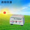 金壇晨陽儀器專業生産ZW-A微量振蕩器
