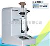 RDL-100定量加液仪(液体分配)