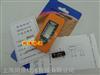 MD816袖珍智能型木材水分儀 小型木材濕度計