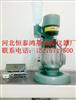 JJ-5型<br>现货供应水泥胶砂搅拌试验机