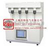 SCXS1701多功能液相锈蚀测定仪