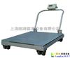 LK-SCS南昌带手推式移动电子地磅,,3吨移动式电子地磅秤