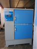 混凝土标准养护箱,水泥养护箱
