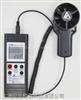 臺灣衡欣AZ8901葉輪式風速儀 手持式風速計