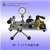 手动液压源-电动真空压力源-便携式压力源
