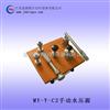 手动水压源/电动液压源/产品详细