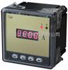 AST48数码显示功率表-数显仪表-多功能电力监测仪表