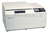 TDL-5台式低速冷冻离心机