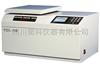 TDL-6M 台式低速冷冻离心机