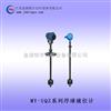 浮球液位计-浮球液位变送器-金湖铭宇自控设备有限公司