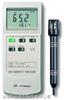 HT3005HA温湿度测试仪 中国台湾路昌温湿度计