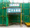 建筑安全网颜色。天津安全网厂家。大港护栏网批发