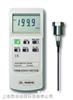 台湾路昌VB-8201HA振动测试仪 振动计