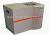 Ux-620M能量色散X射线荧光光谱仪(XRF)合金分析仪Ux-620M