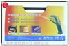 中国台湾燃太TN425红外测温仪 手持式测温仪