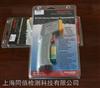 中国台湾先驰ST632中国台湾先驰红外测温仪 手持式温度仪
