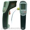 ST643中国台湾先驰红外测温仪 热电偶红外测温仪