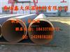 螺旋直埋保温管的属性,焊接直埋保温管的抗压性