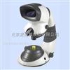ME5vision 显微镜 体视显微镜 ME5 显微镜
