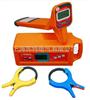 DSY-2000T带电电缆识别及寻踪仪