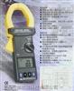 PROVA-6603三相钩式电力计 钳形表