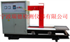 BGJ-20-5瑞德BGJ-20-5 BGJ-60-5 BGJ-75-5 BGJ-120-5轴承感应加热器 生产商 价格 批发 现货