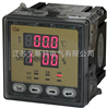 WSK48温湿度控制器带485接口-温湿度控制器带485接口
