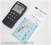 TES-1312A双通道测温表 台湾泰仕温差仪 温差计