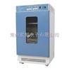 OBY-D20-RE120L  电热培养箱