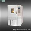 高温高湿试验箱价格高温高湿试验箱价格