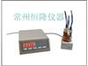 WS-5型微量水分测定仪