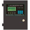 NK400四通道氣體檢測報警控制器