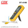 DT-610B接触式测温表 K型热电偶温度表