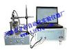 供应混凝土氯离子含量测定仪 型号CLUII氯离子测定仪