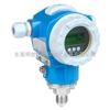 供应E+H德国产PMC71-ACA1M2AGAAA液位变送器