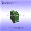 导轨式温度变送器-厂家型号-价格
