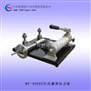 金湖铭宇自控设备有限公司/台式液压压力泵生产商