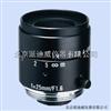 kowa 镜头 物镜 LM25JC 显微镜物镜