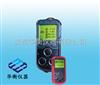 PS200GMI PS200气体检测仪