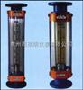 LZB-100玻璃转子流量计LZB-100,LZB-100F