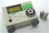 CEDAR思达扭力测试仪