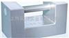 英制磅砝码¥不锈钢英磅砝码¥锁型英磅法码
