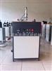 KD5003橡胶低温脆性测定仪