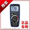 CEM华盛昌DT-9917数字万用表 防水型万用表