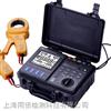 华谊MS2308双钳接地电阻测试仪