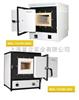 SNOL 高温陶瓷箱式炉