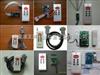HT9800无线地磅遥控器、增重器、控制器