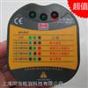 华谊MS6860N插座测试仪