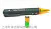 华谊MS8900测电笔 感应式电压探测仪